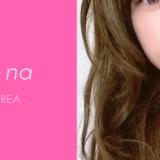 安奈:中目黒『CREA クレア』
