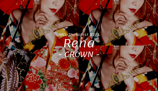 CROWN「レナ」の自己紹介
