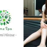 広瀬のぞみ -Hime Spa(姫スパ)-