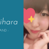 栗原:渋谷『RAND ランド』