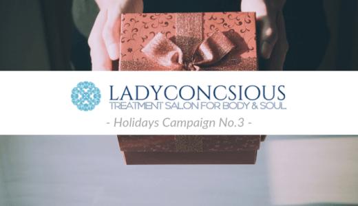 【GW企画】LADYCONCSIOUS × MEL特別キャンペーン
